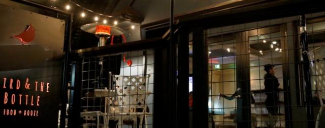 Willi\'s Wine Bar : Stark Reality Restaurants